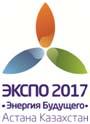 logo-Expo2017