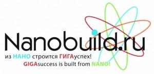 logo-NANO-bild