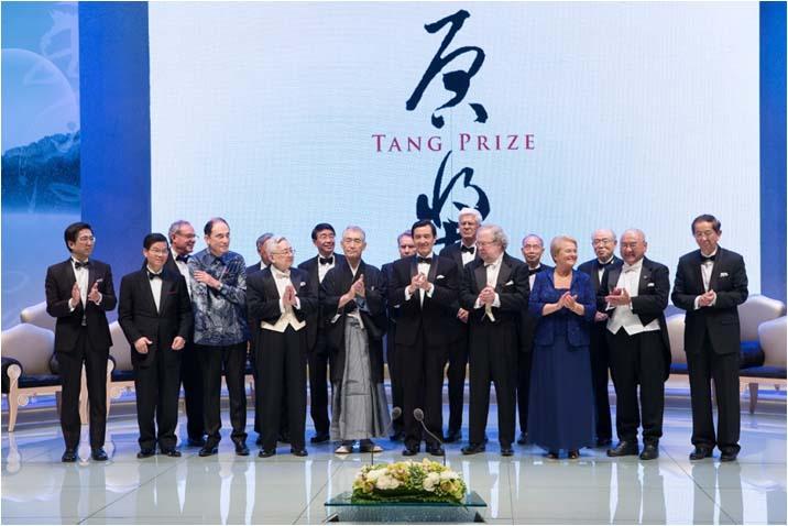 Церемония вручения ТАН