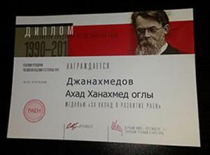 axad_dzanaxmedov3